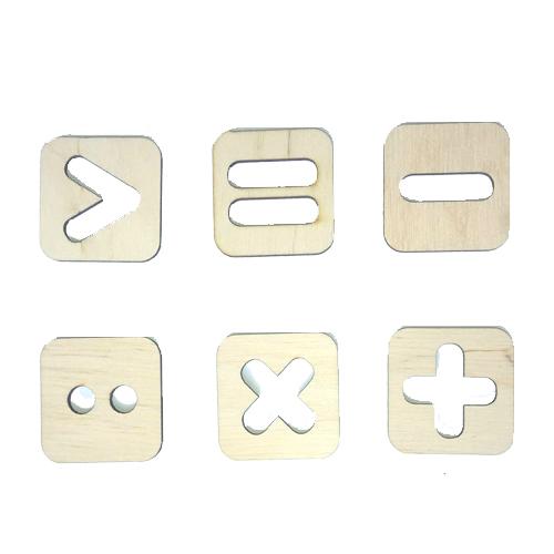 Lavinamasis matematinis žaidimas